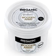 <b>Гель для душа</b> Organic kitchen <b>Золотой</b> Wooden Arms от блогера ...