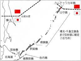 「占守島の碑」の画像検索結果