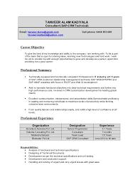 cv tanveer alamtanveer alam kadiyala consultant  sap crm technical email