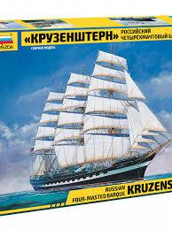 <b>Сборная модель Российский</b> барк Крузенштерн 474 дет. 9045 ...