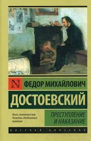 Книги в Нижнем Новгороде «Дирижабль — Книжный Нижний™»