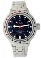 <b>Vostok</b> 2416/<b>420268</b> – купить наручные <b>часы</b>, сравнение цен ...