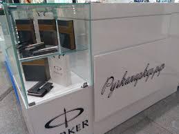 <b>Ручки Паркер</b>, магазин канцтоваров, Кутузовский просп., 57 ...