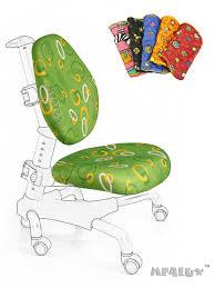 <b>Чехол</b> на кресло Nobel и Champion зеленый с кольцами артикул ...