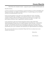 best entertainment server cover letter examples livecareer edit