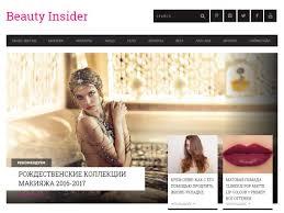 <b>Mona di Orio</b> RIP | Beauty Insider