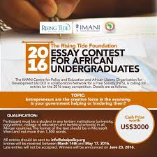 the rising tide foundation 2016 essay contest for african the rising tide foundation 2016 essay contest for african undergraduates rtfessay16 threesixtygh