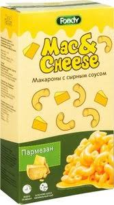 <b>Макароны Mac&Cheese</b> (Мак энд Чиз) с сырным соусом ...