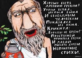 <b>Николай Кун</b> – биография, книги, отзывы, цитаты