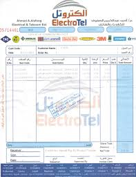 s invoice in english and arabic manager forum arabic english invoice jpg2479x3229 1 18 mb