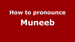 how to pronounce muneeb pronounce s com how to pronounce muneeb pronounce s com