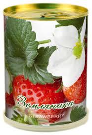 <b>растение bontiland</b> земляника 411531 | estprazdnik.ru