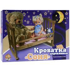 """Деревянная <b>кроватка для куклы</b> """"Соня"""" — купить в интернет ..."""