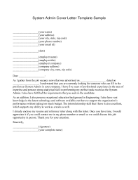 cover letter system administrator cover letter system sample for office examplecover letter for system administrator extra cover letter network administrator