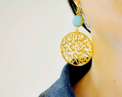 Bismillah Earrings, <b>Round</b> Muslim Earring, <b>Allah</b> dangle Golden ...