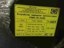 аккумулятор 6ст 190 - Авито — объявления в Самарской области ...