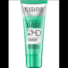 <b>База под макияж Eveline</b> Base FULL HD маскирующая покраснения