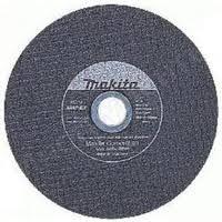 Купить <b>диски отрезные</b> в Рязани, сравнить цены на диски ...