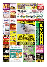 Vdv13 by vdv33 - issuu