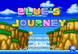 Blue's Journey (MAME)
