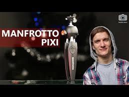 <b>Manfrotto PIXI</b> - Обзор <b>мини штатива</b> с шаровой головой - YouTube