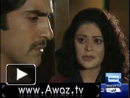 Nabeeha Ejaz presents a fresh episode of Saboot on Dunya News. - Saboot-24th-October-201228850