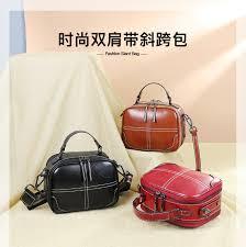 <b>AOEO</b> Womens Shoulder <b>Bag</b> Luxury Wide Strap New Design ...
