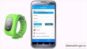Инструкция <b>Smart Baby Watch</b> Q50 - YouTube