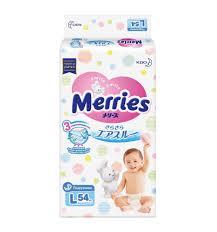 <b>Подгузники Merries Air Through</b> 5, 9-14 кг, 54 шт, артикул: 23088 ...