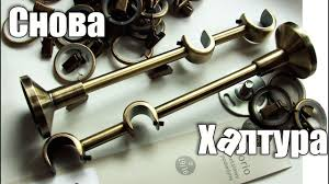 Установка <b>карнизов</b> для штор в Киеве. 0974288408, (044)360-50 ...