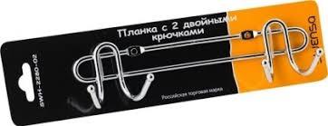 <b>Планка</b> 20см с <b>2</b>-<b>мя двойными</b> крючками SWH-2280-02 хром ...