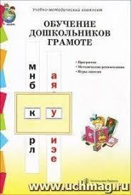 <b>Школьная книга</b> – интернет-магазин УчМаг