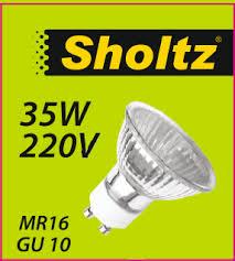 <b>Лампа галогенная SHOLTZ</b> GU10 35W 220V стекло - купить в ...