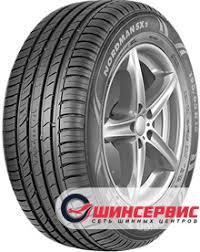 Купить <b>шины Nokian Nordman SX2</b> в Москве и области | ООО ...