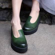 Best value <b>Artmu</b> Shoes for Women – Great deals on <b>Artmu</b> Shoes ...