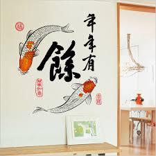 Décor <b>Decals</b>, <b>Stickers</b> & Vinyl Art Home Chinese Calligraphy Carp ...