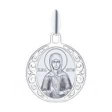 <b>Серебряная иконка</b> «<b>Святая блаженная</b> Матрона Московская ...
