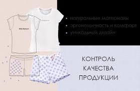 Детская <b>одежда</b> Ritta Romani от производителя | Оптовые ...