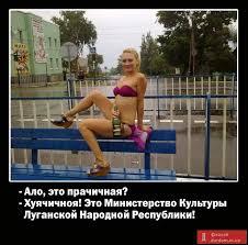 Политическая подгруппа Трехсторонней контактной группы по Донбассу начала заседание в Минске - Цензор.НЕТ 6629