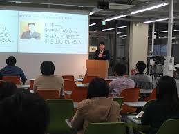金沢工業大学ジョブウェブコミュニティーオフィシャルグループが始まり bf6a2cd8d844e4cbcdb2080cd0008d5e jpg