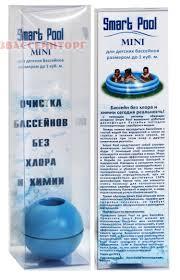 <b>Система очистки</b> воды Mini <b>Smart Pool</b>