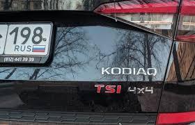 <b>Шильдик</b> TSI — Skoda <b>Kodiaq</b>, 2.0 л., 2018 года на DRIVE2