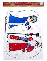 """<b>Украшение</b> новогоднее (стикер бесклеевой) """"<b>Новогодняя сказка</b> ..."""