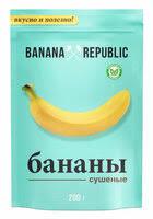 Орехи, семена, сухофрукты — купить на Яндекс.Маркете