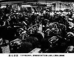 「新宿騒乱」の画像検索結果