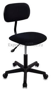 Купить детское <b>компьютерное кресло бюрократ</b> для школьника ...