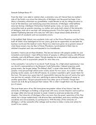 essay jane austen essay topics personal essay topics image essay i believe essay topics jane austen essay topics