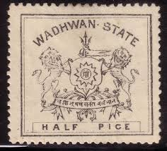 Image result for stamps issued in 1888