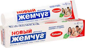 Отзывы о <b>Зубной пасте Новый жемчуг</b> Кальций 75мл - рейтинг ...