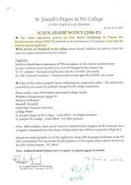 st joseph s degree pg college hyderabad scholarship notice 2016 2017 academic year click here